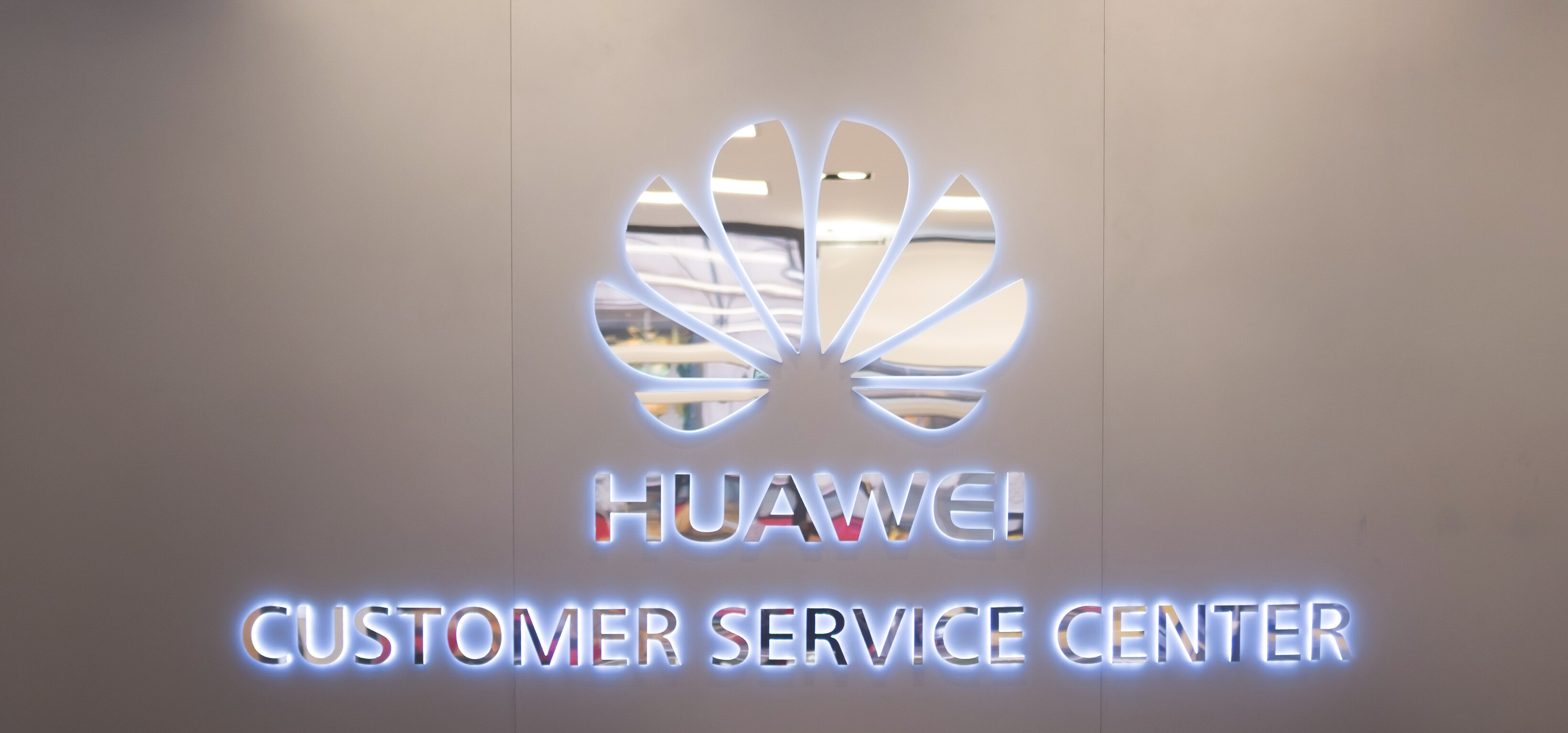 Logo Huawei Customer Service Center